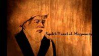 "Syekh Yusuf ""Tuanta Salamaka"" al-Maqassary. (Ilustrated: ist/mfaridwm)"