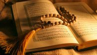 Al-Quran-ardan7779