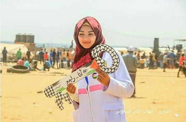 Razan Al Najjar (sumber foto: IG ibtisamah)