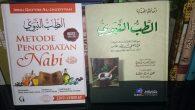 "Buku ""Metode Pengobatan Nabi"", warisan keilmuan ilmuwan muslim, Ibnul Qayyim al-Jauziyah. (foto: mfaridwm/palontaraq)"