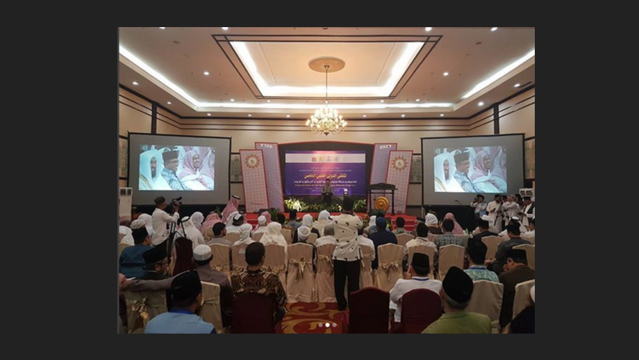 Forum Internasional Ulama dan Dai Internasional V di Hotel Grand Cempaka, Jakarta. (foto: zaitunrasmin/IG)