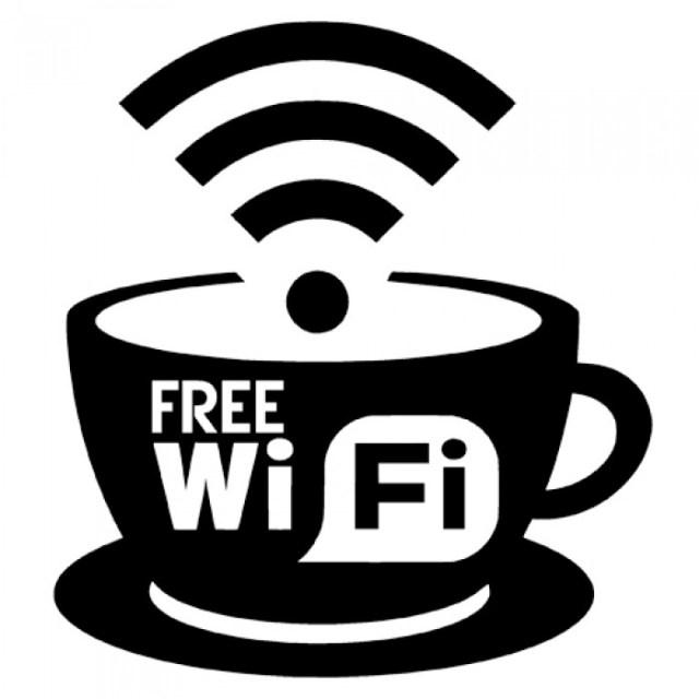 wifi-warkop (sumber: ADISCOMPUTINDO)