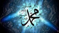Cintai Rasulullah, cintai keluarga dan keturunannya. (foto: dream)