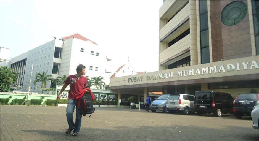 Kantor-PP-Muhammadiyah-2