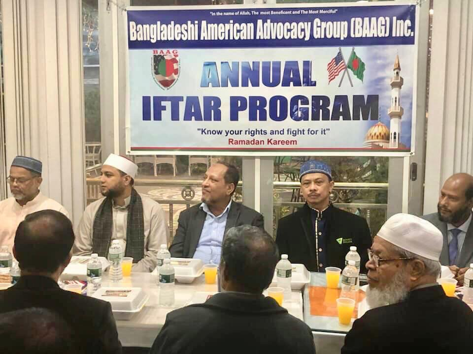 Honored to address Bangladeshi American Advicacy Group annual Iftar gathering in NYC. The group has been working very hard to lobby NYS politicians for our community's interests. (foto: ist/dok.pribadi shamsi ali)