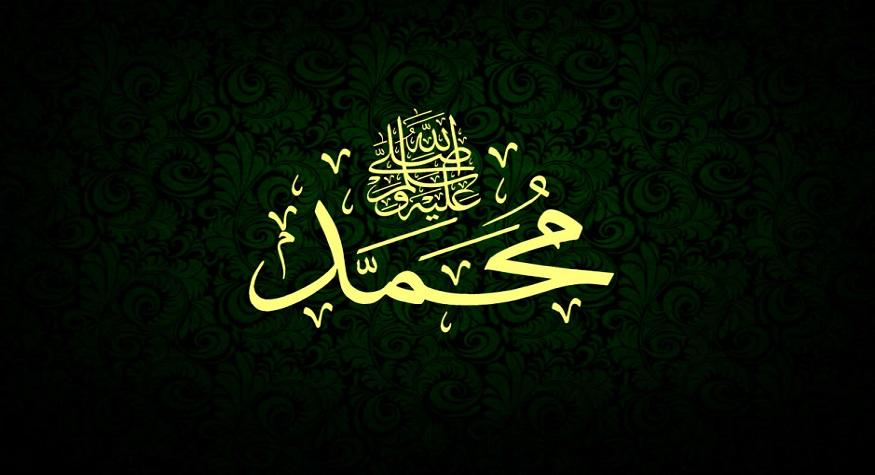 Allahumma shalli 'ala Muhammad. (foto: ist/palontaraq)
