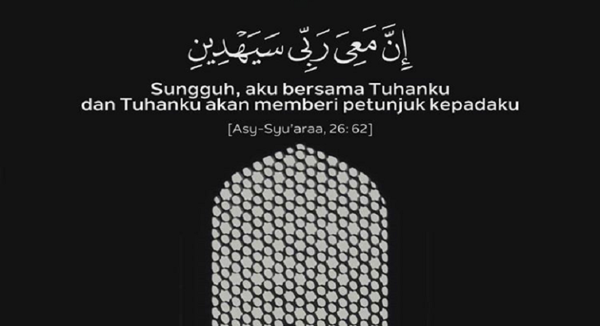 Khutbah Jumat 3 Alasan Kita Harus Menegakkan Syariat Islam