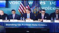 Imam Shamsi Ali saat menjadi pembicara dalam konferensi pers bersama Andrew Cuomo, Gubernur New York menyikapi kebencian (hate) kepada Komunitas Muslim dan Yahudi di Amerika.