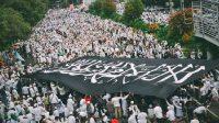 Bendera Ar-Rayah. (foto: ist/palontaraq)