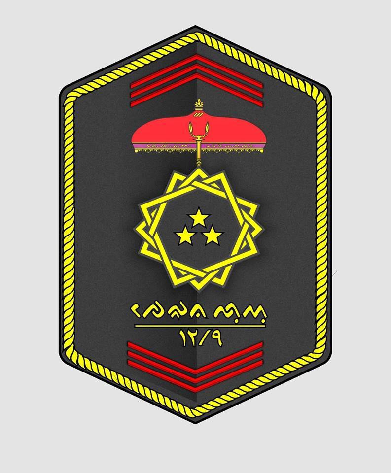 Simbol Ajjowareng dalam Kedatuan Luwu. (foto: ist/palontaraq)