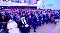 Konferensi Internasional al-Azhar. (foto: ist/palontaraq)