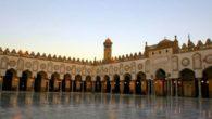 Universitas al-Azhar, Mesir. (foto: ist/palontaraq)