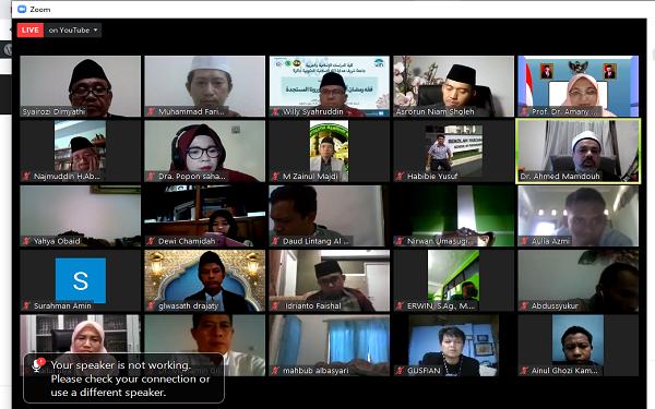 Kuliah Dirasah Islamiyah via Zoom. (foto: ist/palontaraq)