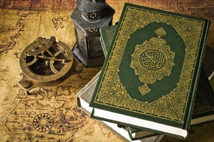 Al-Qur'anul Karim. (foto: ist/palontaraq)